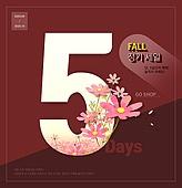 가을, 세일, 낙엽, 배너