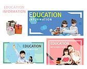 웹배너 (배너), 교육 (주제), 학교, 학생, 학원, 초등학생