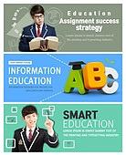 웹배너 (배너), 교육 (주제), 학교, 학생, 학원