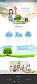 웹템플릿, 웹사이트 (유저인터페이스), 메인페이지 (이미지), 교육 (주제), 학교, 학생, 공부