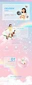 웹템플릿 (유저인터페이스), 메인페이지 (이미지), 어린이, 꿈, 소녀 (여성)