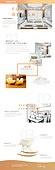 웹템플릿 (유저인터페이스), User interface (Topic), 메인페이지 (이미지), 인테리어, 실내디자인, 건축, 가구