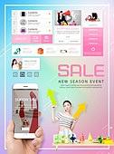 모바일템플릿, User interface (Topic), UI KIT, 레이아웃, 축하이벤트 (사건), 상업이벤트 (사건), 쇼핑, 한국인, 여성