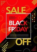 포스터, 상업이벤트 (사건), 쇼핑, 블랙프라이데이, 타이포, 세일 (사건)