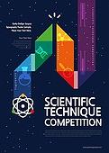 포스터, 연례행사 (사건), 공모전, 아이디어, 기술, 과학