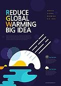 포스터, 연례행사 (사건), 공모전, 아이디어, 환경, 지구온난화 (환경오염)