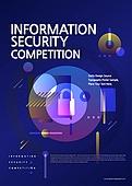 포스터, 연례행사 (사건), 공모전, 아이디어, 보안 (컨셉), 자료 (정보매체)