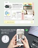 모바일템플릿, UI KIT, 라이프스타일, 휴식, 한국인, 여성
