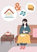 라이프스타일, 면역력 (의학), 건강한생활 (주제), 건강관리 (주제), 체온조절