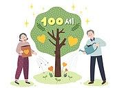 복지, 라이프스타일, 노인, 은퇴 (주제), 나무, 노인커플 (이성커플)