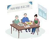 복지, 라이프스타일, 노인, 은퇴 (주제), 치매, 노인커플 (이성커플)