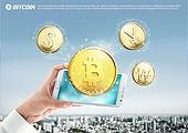 비즈니스, 비트코인, 첨단기술 (기술), 화폐 (금융아이템), 가상화폐, 금융