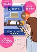호텔 (공공건물), 예매 (움직이는활동), 여행, 상업이벤트 (사건), 모바일어플리케이션 (인터넷), 호텔, 스마트폰, 세일 (사건)