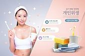 한국인, 감기, 감기바이러스, 기침 (움직이는활동), 보호 (컨셉), 예방접종, 질병 (건강이상)