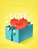 기념일, 커플, 선물, 세일