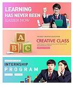 웹배너 (배너), 팝업, 교육 (주제), 학교, 공부, 한국인, 학생, 중고등학교