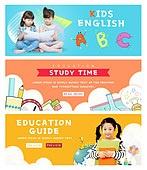 웹배너 (배너), 팝업, 교육 (주제), 학교, 공부, 한국인, 학생, 어린이, 초등학생