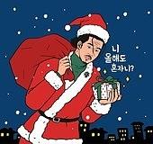 신조어, 캐릭터, 상업이벤트 (사건), 쇼핑, 산타클로스 (가상존재), 크리스마스