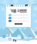 일러스트 (이미지), 팝업, 상업이벤트 (사건), 겨울, 크리스마스, 눈사람