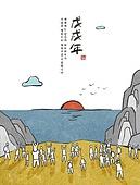 일러스트, 새해 (홀리데이), 단순 (컨셉), 전통문화 (주제), 한국 (동아시아), 한국명절
