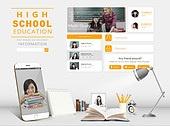 모바일템플릿, UI KIT, 교육 (주제), 학교, 학생, 인터넷강의, 중학생, 고등학생