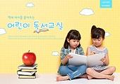 템플릿 (유저인터페이스), 취미, 교실, 세미나 (미팅), 읽기 (응시), 책