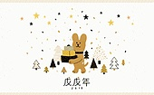 새해 (홀리데이), 연하장 (축하카드), 축하카드 (인쇄매체), 강아지, 캘리그래피 (문자), 선물 (인조물건)