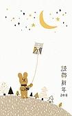 새해 (홀리데이), 연하장 (축하카드), 축하카드 (인쇄매체), 강아지, 개띠해 (십이지신), 캘리그래피 (문자), 초승달, 근하신년