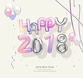 2018, 2018년, 새해 (홀리데이), 덕담 (문자), 연말, 송년회 (파티), 풍선, 그래픽이미지 (Computer Graphics)
