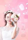 한국인, 결혼 (사건), 결혼, 행복, 함께함 (컨셉)