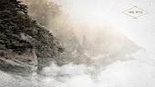 백그라운드, 구름, 자연풍경, 새해 (홀리데이), 아침, 산, 시작 (컨셉)