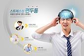 한국인, 비즈니스, 화이트칼라 (전문직), 고통 (컨셉), 스트레스, 질병, 두통, 근위축증 (메디컬컨디션)