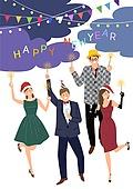 크리스마스, 겨울, 가족, 행복, 함께함 (컨셉), 연례행사 (사건), 연말, 파티, 친구, 가랜드 (장식품)