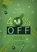크리스마스, 연례행사 (사건), 상업이벤트 (사건), 세일 (사건), 쇼핑