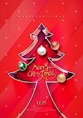 축하카드 (인쇄매체), 크리스마스카드, 크리스마스, 겨울, 축하이벤트 (사건)