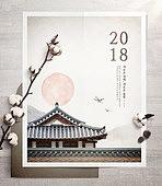 연하장 (축하카드), 새해 (홀리데이), 축하카드 (인쇄매체), 2018년, 한옥, 목화