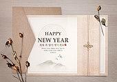 연하장 (축하카드), 새해 (홀리데이), 축하카드 (인쇄매체), 2018년