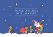 크리스마스, 축하카드 (인쇄매체), 크리스마스카드, 캐릭터, 산타클로스 (가상존재), 루돌프, 선물 (인조물건)
