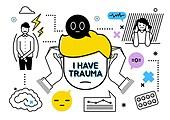 정신건강, 고통 (컨셉), 질병, 스트레스 (컨셉), 트라우마