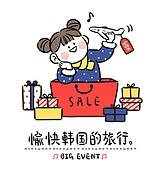 캐릭터, 중국 (동아시아), 중국문화 (세계문화), 상업이벤트 (사건), 요우커, 쇼핑, 선물 (인조물건), 세일 (사건)