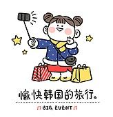 중국 (동아시아), 중국문화 (세계문화), 상업이벤트 (사건), 요우커, 셀카봉 (인조물건), 쇼핑
