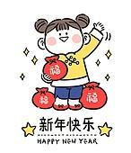 캐릭터, 중국 (동아시아), 중국문화 (세계문화), 상업이벤트 (사건), 요우커, 복주머니 (한국문화), 새해 (홀리데이)