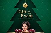 상업이벤트 (사건), 크리스마스, 여성, 연말, 세일 (사건)