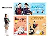 배너, 웹배너 (배너), 팝업, 교육 (주제), 학교, 학원, 공부 (움직이는활동), 학생, 한국인, 중고등학교, 교복