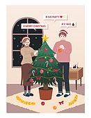 연례행사 (사건), 커플, 사랑 (컨셉), 크리스마스, 크리스마스데코레이션 (장식품), 크리스마스트리 (크리스마스데코레이션)