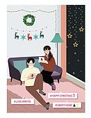 연례행사 (사건), 커플, 사랑 (컨셉), 크리스마스, 크리스마스데코레이션 (장식품)