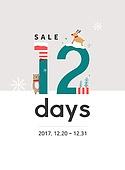 크리스마스, 겨울, 세일, 배너, 팝업
