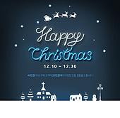 팝업, 배너, 크리스마스, 겨울, 썰매 (레크리에이션장비)