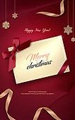 겨울, 크리스마스, 연말, 모바일