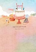 일러스트 (이미지), 책표지, 우편엽서 (편지), 포스터, 백그라운드, 수채화 (회화기법), 카피스페이스 (구도), 레이아웃, 동화, 미니어쳐 (공예품), 케이크 (달콤한음식), 생일